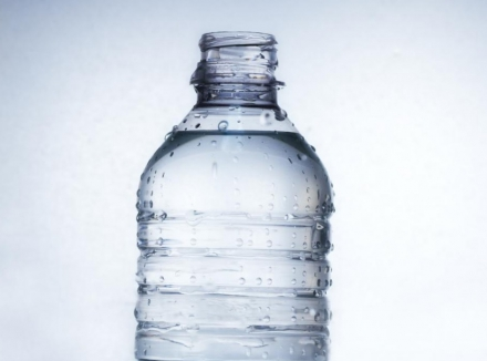 Examining Microplastics in Bottled Water